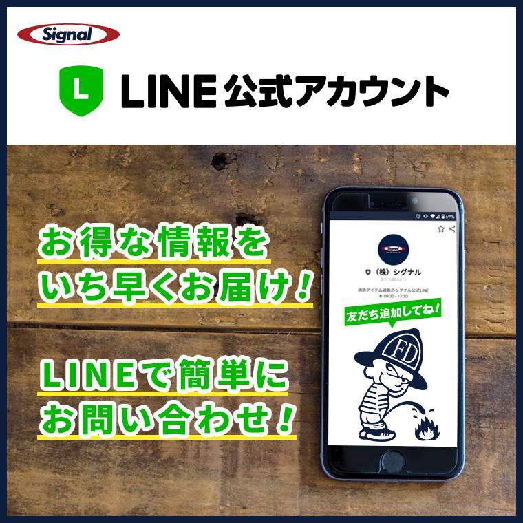 アプリ シグナル Signal >>